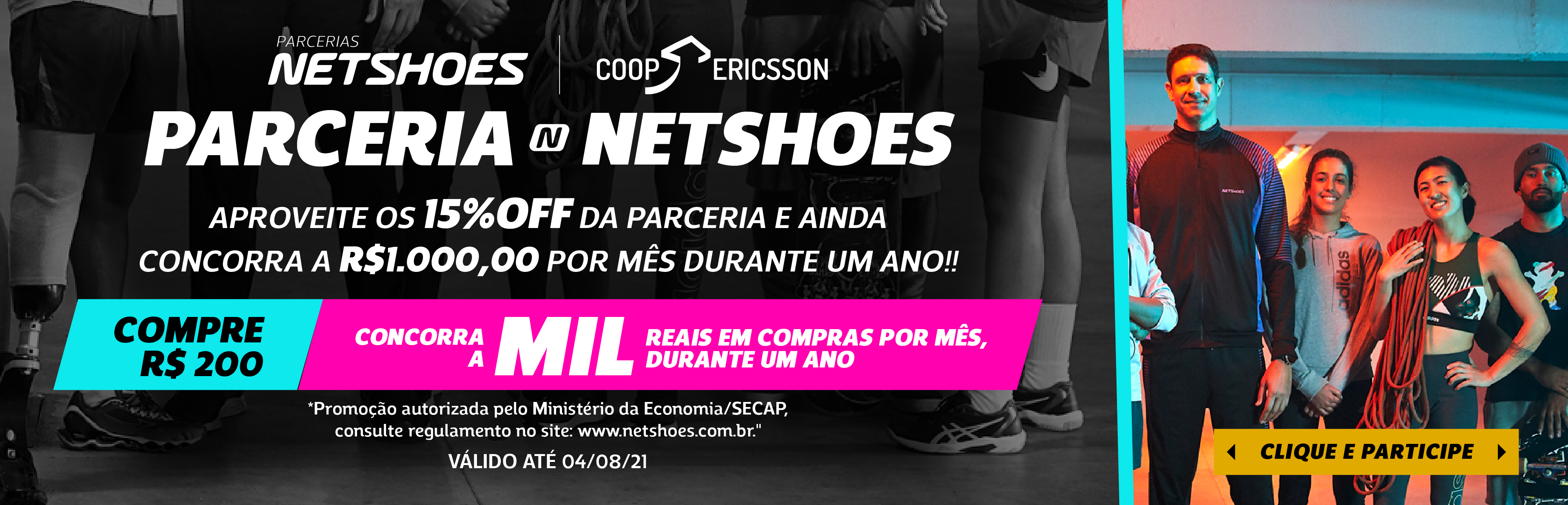 Parceria Netshoes